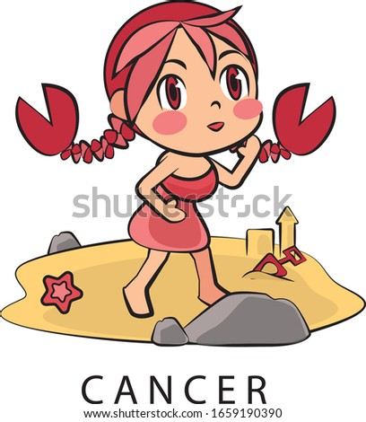 zodiac sign of cancer cute girl