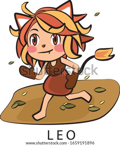 zodiac sign of leo cute girl