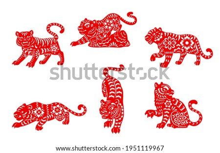 Zodiac tiger animal papercut vector icons of Chinese horoscope. Red papercut horoscope symbols of wild tigers , decorated with oriental paper ornaments, Lunar calendar and astrology signs