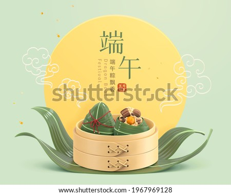 Zongzi in bamboo steamer. Banner for Duanwu Festival in 3d style. Chinese translation: Delicious rice dumplings, Dragon Boat Festival, the 5th day of the fifth lunar month