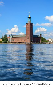 Stockholm City Hall (Stockholms stadshus ) is the building of the Municipal Council for the City of Stockholm, Sweden. It is the venue of the Nobel Prize banquet and one of major tourist attractions.