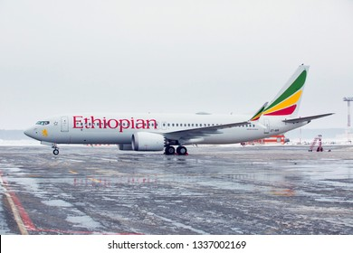 Stockholm / Sweden - 01.31.2019. Arlanda International Airport. Passenger aircraft Boeing 737 MAX 8 of Ethiopian Airlines before flight.