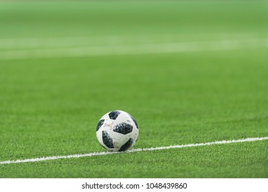 STOCKHOLM, SWEDEN, MARCH, 12, 2018 Official soccer ball at the Swedish cup quarterfinals between Djurgarden and Hacken. Winner DIF with 1-0