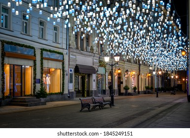 Stoleshnikov lane in Moscow, Russia. Moscow street with Christmas decoration.