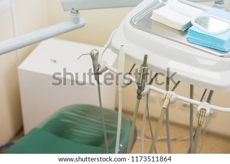 Stomatology. Dentistry. Medicine, medical equipment and stomatology concep. Dental clinic office with chair.
