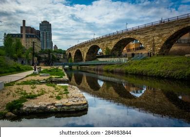The Stone Arch Bridge and Mill Ruins Park, in Minneapolis, Minnesota.