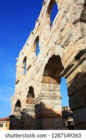 Stone arches of the amphitheater in Verona, Italy