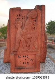 Stone art sculpture at fatah sagar, rani road, udaipur, rajasthan, india