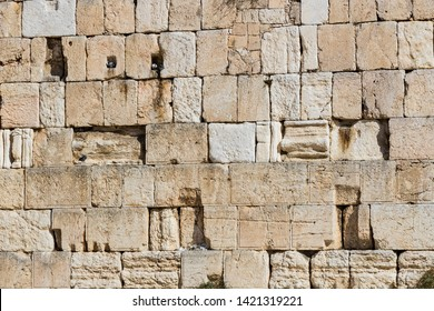 Stone blocks of the crying wall in Jerusalem