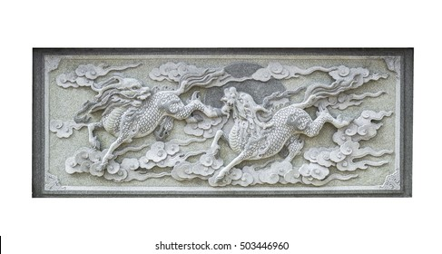 Stone carving animal Chinese Qilin isolated on white with clipping path