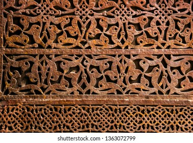 Stone carving detail of the Qutub Minar, the tallest minaret a UNESCO World Heritage Site, New Delhi, India