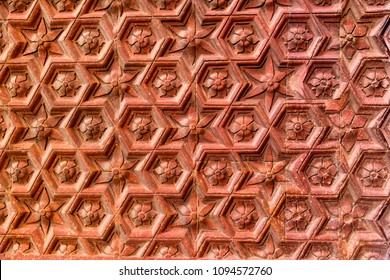 stone carving found in Qutub Minar, India