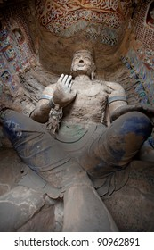 Stone carving of Yungang Grottoes