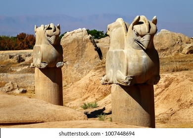 Stone column sculpture of a Griffin in Persepolis. The Victory symbol of the ancient Achaemenid Kingdom. Iran. Persia. Shiraz.