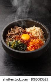 Stone Cooked Korean Bibimpap