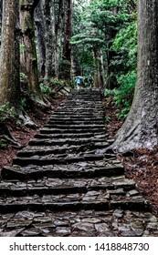 the stone ladder path lead to Nachi shrine in Wakayama prefecture