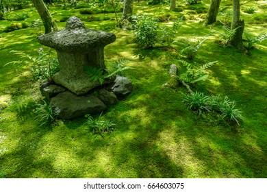 Stone Lantern in Giou-ji Temple / Kyoto / Japan