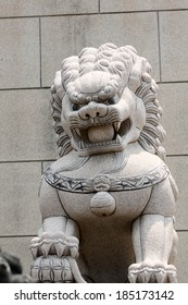 Stone lion sculpture in the Chinese temple.