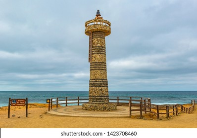 The stone made lighthouse by Santa Elena Cape, the most western point of Ecuador in the Pacific Ocean, South America.