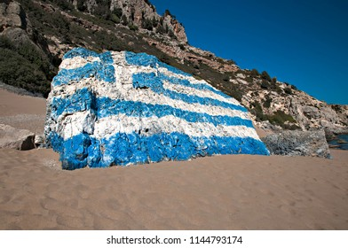 Stone on the Greek island - greek flag