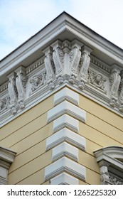 Stone ornaments on the facade