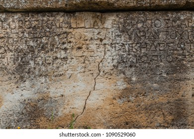 Stone plate with inscriptions in ancient city Hierapolis