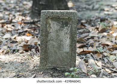 Stone post bar look like a gravestone.