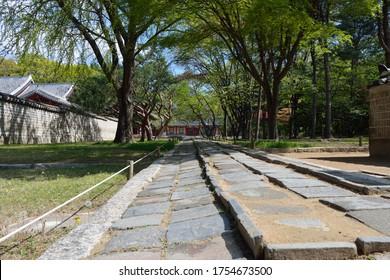 Stone road leading Jongmyo(Royal Ancestral Shrine) near Jongno-gu, Seoul, South Korea