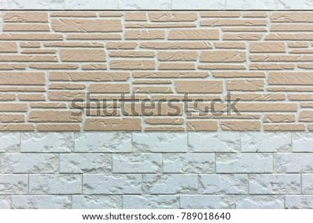 Stone Siding Exterior Wall Stock Photo Edit Now 789018640