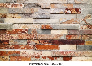 stone wall background with copy space