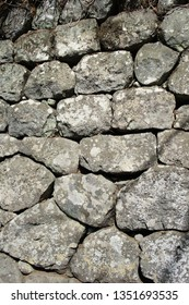 stone wall in japan