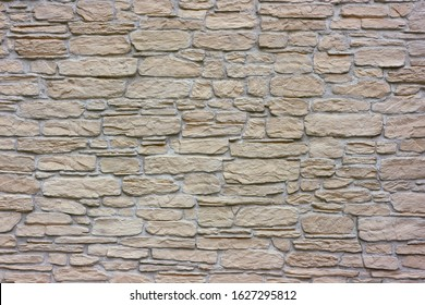 Stone wall. Stonework The example of stonework as exterior wall facing.