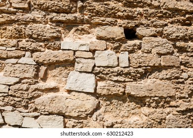 Stone wall texture. Ancient wall of Ukrainian defensive fortress.