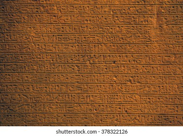 Stone wall texture. Photo Background.