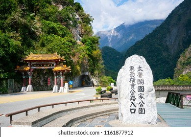 Stone written east entrance of Taroko gorge national park and arch gate with mountains in background