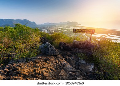 Stone yard Khao daeng viewpoint(Translate from Thai Language) in the morning with light sun at khao sam roi yot national park prachuap phiri khan, Thailand