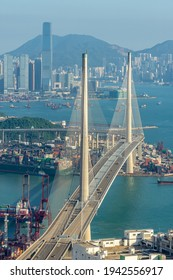 Stonecutters' Bridge, which is a 1018 meters long bridge connected Tsing Yi Island and Stonecutter's Island.