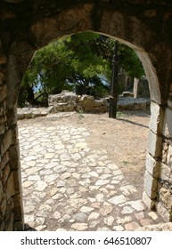 Stony arch and cobbled path of the fortress