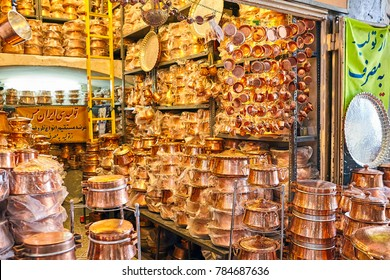 A store of copper and brass cookware in the Iranian town of Yazd, shelves with metal utensils.