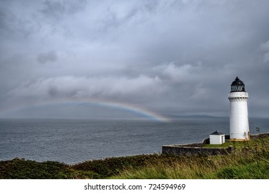 Stormy skies and rainbow, Davaar Island Lighthouse, Campbeltown, Kintyre Peninsula, Scotland
