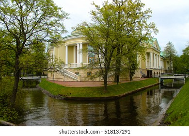 St.Petersburg, building on Kamenny Isle