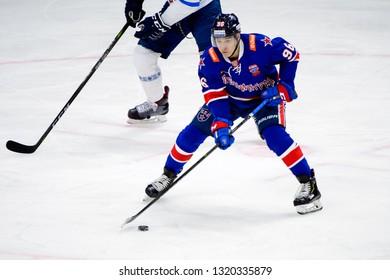 St.Petersburg - Jan 22, 2019: Kuzmenko Andrei 96. SKA (Russia) - Dinamo Minsk (Belarus). Continental Hockey League (KHL). Ice palace arena.