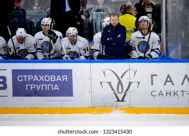 St.Petersburg - Jan 22, 2019: Substitution players of Dinamo.  SKA (Russia) - Dinamo Minsk (Belarus). Continental Hockey League (KHL). Ice palace arena.