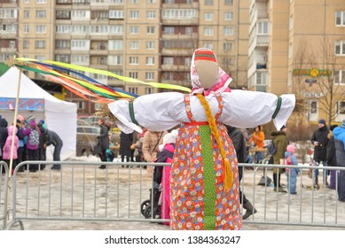ST.PETERSBURG, RUSSIA - 10 MARCH 2019: Big doll for the burning. Shrovetide is an Eastern Slavic traditional holiday that preserved in its ritual a number of elements of Slavic mythology.