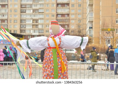 ST.PETERSBURG, RUSSIA - 10 MARCH 2019: Shrovetide big doll for the burning. Shrovetide is an Eastern Slavic traditional holiday that preserved in its ritual a number of elements of Slavic mythology.