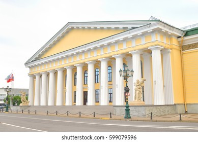 ST.PETERSBURG, RUSSIA - 22 MAY, 2016: Main Building of St. Petersburg Mining University. One of the leading and largest universities, the first higher technical educational institution in Russia.