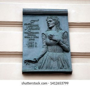 ST-PETERSBURG, RUSSIA - AUG 19, 2013: Commemorative plaque on the house where lived an outstanding singer Galina Kovaleva, St. Petersburg, Russia