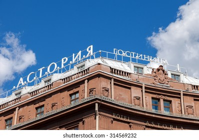 ST.PETERSBURG, RUSSIA - AUGUST 5, 2015: Famous hotel Astoria, located on Saint Isaacs Square. It was built in May 1913