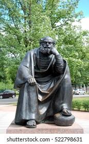 ST.PETERSBURG, RUSSIA  - JULY 16, 2013 - Saint Peter the Apostle. Sculpture in Alexander Park, St Petersburg