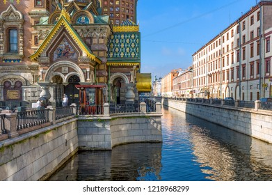 St.Petersburg, Russia -  July 7, 2013:  Detail of the facade of the Churh of Resurrection (Savior Of Spilled Blod) on the Griboedova Canal